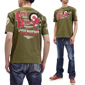 テッドマン Tシャツ TDSS-505 TEDMAN ミリタリー 空軍柄 エフ商会 メンズ 半袖tee カーキ 新品