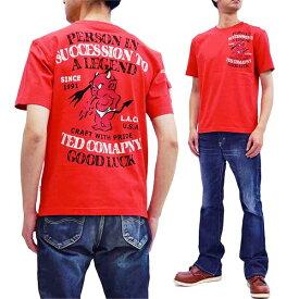テッドマン Tシャツ TDSS-506 TEDMAN ラッキーレッドデビル エフ商会 メンズ 半袖tee レッド 新品