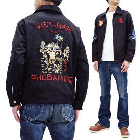 テーラー東洋 ベトジャン TT14574 メンズ ベトナムジャケット ブラック 新品