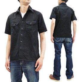 バズリクソンズ 無地 半袖シャツ BR38401 メンズ ヘリンボーン ミリタリー ワークシャツ ブラック 新品