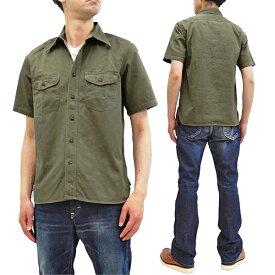バズリクソンズ 無地 半袖シャツ BR38401 メンズ ヘリンボーン ミリタリー ワークシャツ オリーブ 新品