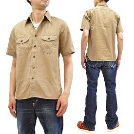 バズリクソンズ 無地 半袖シャツ BR38401 メンズ ヘリンボーン ミリタリー ワークシャツ ベージュ 新品