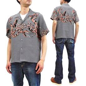 スター・オブ・ハリウッド SH38378 オープンシャツ 1950s ガラガラヘビ Rattle Snake 東洋 メンズ 半袖シャツ グレー 新品