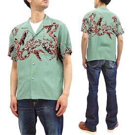 スター・オブ・ハリウッド SH38378 オープンシャツ 1950s ガラガラヘビ Rattle Snake 東洋 メンズ 半袖シャツ ミント 新品