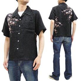 花旅楽団 桜刺繍 ジャガードシャツ SS-001 メンズ レーヨン 和柄 半袖シャツ ブラック 新品