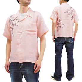 花旅楽団 桜刺繍 ジャガードシャツ SS-001 メンズ レーヨン 和柄 半袖シャツ ピンク 新品