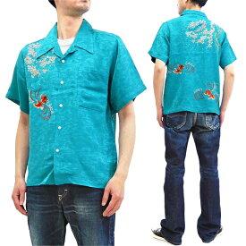 花旅楽団 桜金魚刺繍 ジャガードシャツ SS-002 メンズ レーヨン 和柄 半袖シャツ ブルーグリーン 新品