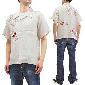花旅楽団 桜金魚刺繍 ジャガードシャツ SS-002 メンズ レーヨン 和柄 半袖シャツ オフ白 新品