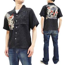 花旅楽団 龍刺繍 ジャガードシャツ SS-003 メンズ レーヨン 和柄 半袖シャツ ブラック 新品