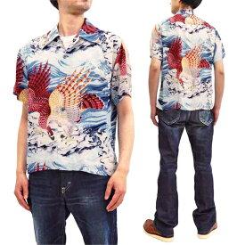 サンサーフ アロハシャツ SS38415 むさしや ムサシヤ 武蔵屋 メンズ ハワイアンシャツ 半袖シャツ ブルー 新品