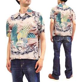 サンサーフ アロハシャツ SS38415 むさしや ムサシヤ 武蔵屋 メンズ ハワイアンシャツ 半袖シャツ ブラウン 新品