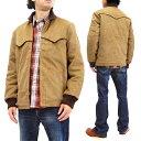 シュガーケーン ランチコート SC14726 メンズ リブ衿 コーデュロイ ジャケット 中綿入り ベージュ 新品