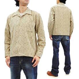 スタイルアイズ コーデュロイ スポーツシャツ SE28536 絣柄 東洋エンタープライズ メンズ 長袖シャツ 105オフベージュ 新品