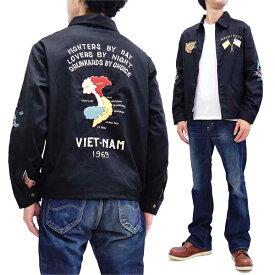 テーラー東洋 ベトジャン TT14654 メンズ コットン ベトナムジャケット ブラック 新品
