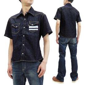 桃太郎ジーンズ デニムシャツ 06-105 メンズ 半袖シャツ GTB ウエスタンシャツ 新品