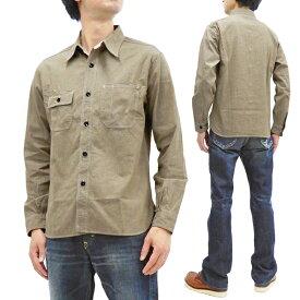 シュガーケーン シャンブレーシャツ SC28769 Sugar Cane メンズ 無地 長袖シャツ ワークシャツ 133ベージュ 新品