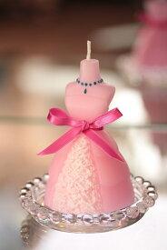 キャンドル ドレスキャンドル プレゼント ライトピンク サンフラワーの香り かわいい  05P13Dec15