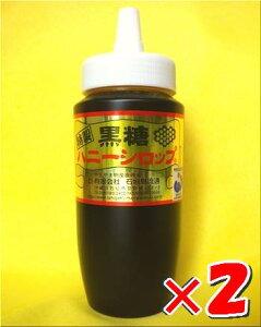 黒糖ハニーシロップ500g入×2本・石垣島産送料無料 【smtb-MS】※時間指定できません