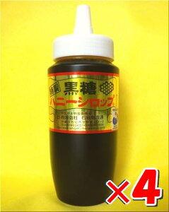 黒糖ハニーシロップ500g入×4本・石垣島産送料無料 【smtb-MS】※時間指定できません