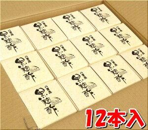 八重泉「黒麹酢」(もろみ酢)900ml入×12本・石垣島産送料無料 【smtb-MS】