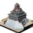 安土城 <新復元案> A4サイズ 城郭模型 ジオラマ風 日本の名城シリーズ1/300 NO4(ゆうメール発送/代引き未対応)