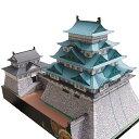 幕末名古屋城 A4サイズ 城郭模型 ジオラマ風 日本の名城シリーズ1/300 NO2(ゆうメール発送/代引き未対応)