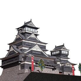 熊本城 A4サイズ 城郭模型 ジオラマ風 日本の名城シリーズ1/300 NO23(ゆうメール発送/代引き未対応)