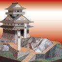 岐阜城 A4サイズ 城郭模型 ジオラマ風 日本の名城シリーズ1/300 NO5(ゆうメール発送/代引き未対応)
