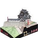 彦根城 A4サイズ 城郭模型 ジオラマ風 日本の名城シリーズ1/300 NO7(ゆうメール発送/代引き未対応)