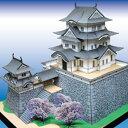 伊賀上野城 A4サイズ 城郭模型 ジオラマ風 日本の名城シリーズ1/300 NO13(ゆうメール発送/代引き未対応)