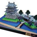 ペーパークラフト日本の名城シリーズ1/300 忍城 (ゆうメール発送 代引きは対応しておりません。)