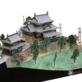 備中松山城 A4サイズ 城郭模型 ジオラマ風 日本の名城シリーズ1/300 NO18(ゆうメール発送/代引き未対応)