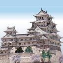 ペーパークラフト日本の名城シリーズ1/300 世界遺産・国宝 姫路城(ゆうメール発送 代引きは対応しておりません。)
