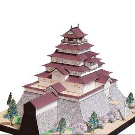 会津若松城 A4サイズ 城郭模型 ジオラマ風 日本の名城シリーズ1/300 NO26(ゆうメール発送/代引き未対応)