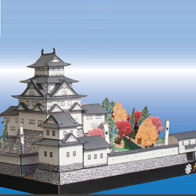 復元 国宝期 大垣城 A4サイズ 城郭模型 ジオラマ風 日本の名城シリーズ1/300 NO27(ゆうメール発送/代引き未対応)