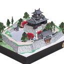 浜松城 A4サイズ 城郭模型 ジオラマ風 日本の名城シリーズ1/300 NO36(ゆうメール発送/代引き未対応)
