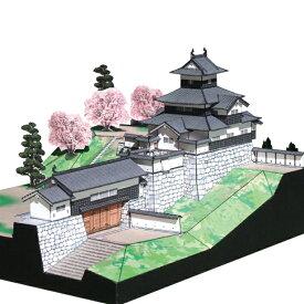 白河小峰城 A4サイズ 城郭模型 ジオラマ風 日本の名城シリーズ1/300 NO38(ゆうメール発送/代引き未対応)