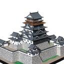 創建時福山城 A4サイズ 城郭模型 ジオラマ風 日本の名城シリーズ1/300 NO40(ゆうメール発送/代引き未対応)