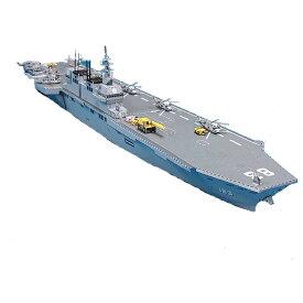 ヘリ搭載護衛艦 いずも 1/900 A4サイズ (ゆうメール発送/代引き未対応)