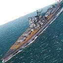 世界最大 最強 日本海軍 戦艦大和 1/900 A4サイズ (ゆうメール発送/代引き未対応)