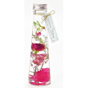 在庫処分 半額セール「グラスハーバリウム」ボトルハミングバード PK 植物標本 おうちでガーデニング インテリア 母の日 誕生日 ギフト プレゼント 暮らしに花咲く癒しのボトル ※在庫限り