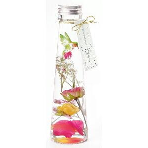 在庫処分 半額セール「グラスハーバリウム」ボトルハミングバード YE 植物標本 おうちでガーデニング インテリア 母の日 誕生日 ギフト プレゼント 暮らしに花咲く癒しのボトル ※在庫限り