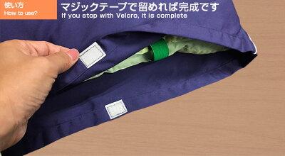 送料無料防災頭巾カバートートバッグ型B型44x48cm防災頭巾用袋カバー防災クッションカバーA4サイズ以上収納可能防災ずきん