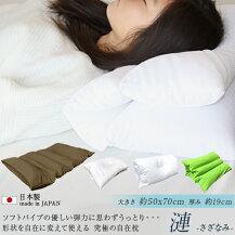 日本製形を自由自在に変えられる枕漣50x70cm肩こりストレートネック対策枕低めサイズパイプまくら首ストレッチピロー高さ変形自在うつ伏せ高さ調整マイまくら送料無料国産