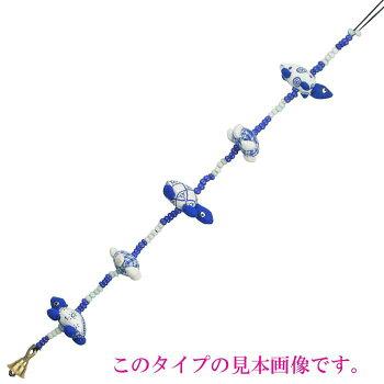 【インド雑貨/アジア雑貨】小さなぬいぐるみがずらっと連なる・カメの吊るし飾り・5連・No.103