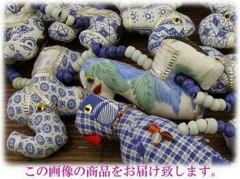 【インド雑貨/アジア雑貨】小さなぬいぐるみがずらっと連なる・動物の吊るし飾り・15連・No.707