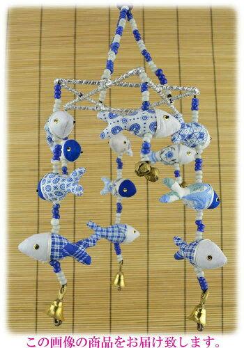 【インド雑貨/アジア雑貨】小さなぬいぐるみがぐるりと連なる・サカナの吊るし飾り・星形フレームS・No.805