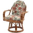【送料無料】 ジャガード織り 回転チェア ハイタイプ C843HRBS [ラタン回転高座椅子 アジアン リラックスチェア ラタ…