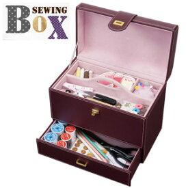 【送料無料】ヨシカワ ソーイングボックス 針山付き [裁縫道具を収納! トレーや幅広サイズの引き出しなど使いやすさが魅力]