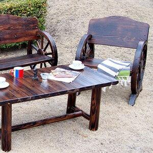 【送料無料】 車輪ベンチ&焼杉テーブル3点セット [ベンチ小×2 テーブル×1] WBT650-3PSET-DBR [天然木 屋外 屋内 木製 テーブル セット]